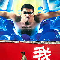 BEIJING, MARCH 21, 2008 :  a man walks past a billboard outside the Oriental Plaza shopping mall.