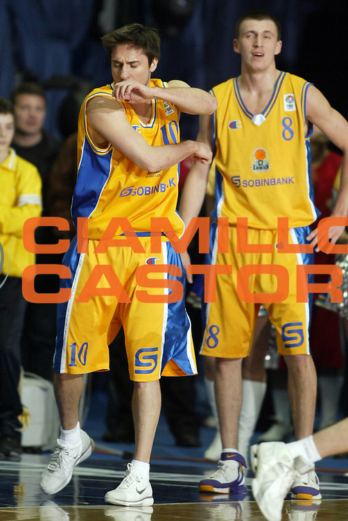 DESCRIZIONE : Kiev Fiba Europe Eurocup Final 4 2006 Semifinal<br /> GIOCATORE : Pozzecco<br /> SQUADRA : BC Khimki<br /> EVENTO : Eurocup Final4 2006<br /> GARA : BC Khimki Dynamo San Pietroburgo St.Petersburg<br /> DATA : 07/04/2006<br /> CATEGORIA : Delusione<br /> SPORT : Pallacanestro<br /> AUTORE : Agenzia Ciamillo&amp;Castoria/E.Castoria<br /> Galleria : Fiba Eurocup 2005-2006<br /> Fotonotizia : Kiev Fiba Europe Eurocup Final 4 2006 Semifinal<br /> Predefinita :