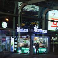 China, Shanghai. People square subway entrance