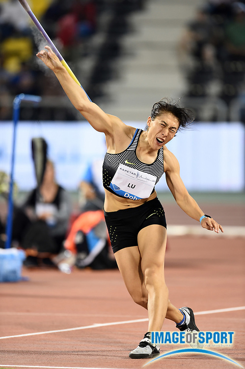 Huihui Lu (CHN) places third in the women's javelin at 204-9 (62.42m) during IAAF Diamond League Doha track and field meeting at Suhaim Bin Hamad Stadium in Doha, Qatar on Friday, May 6, 2016. Photo by Jiro Mochizuki
