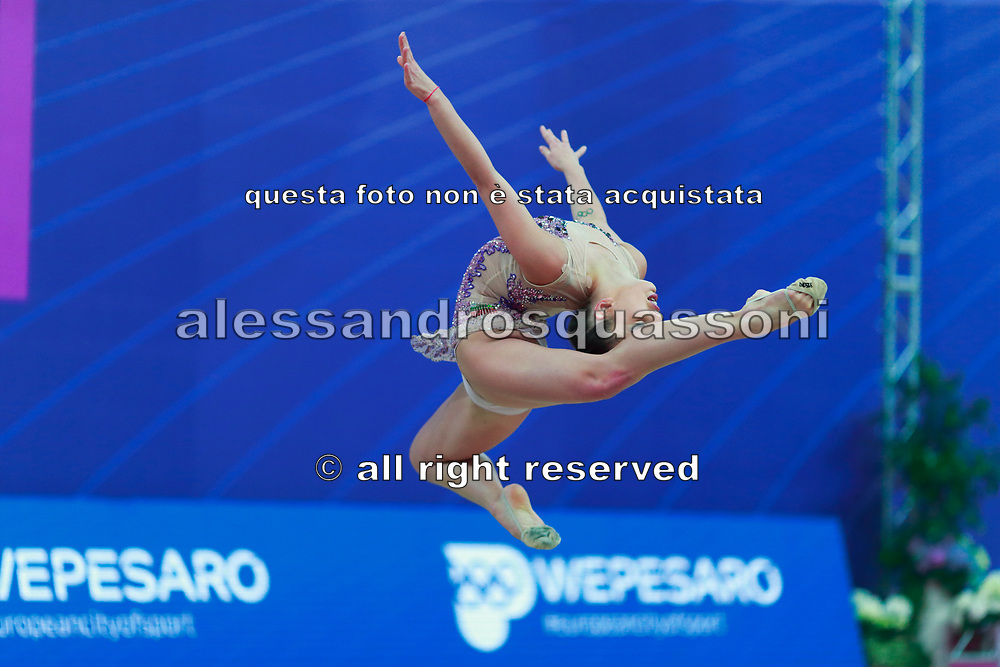 Taseva Katrin during final at ball in Pesaro World Cup, Adriatic Arena on April 15,2018.Katrin is a Bulgarian gymnast born in Samokov on November 24, 1997. She is a member of the Bulgarian National team since 2010.