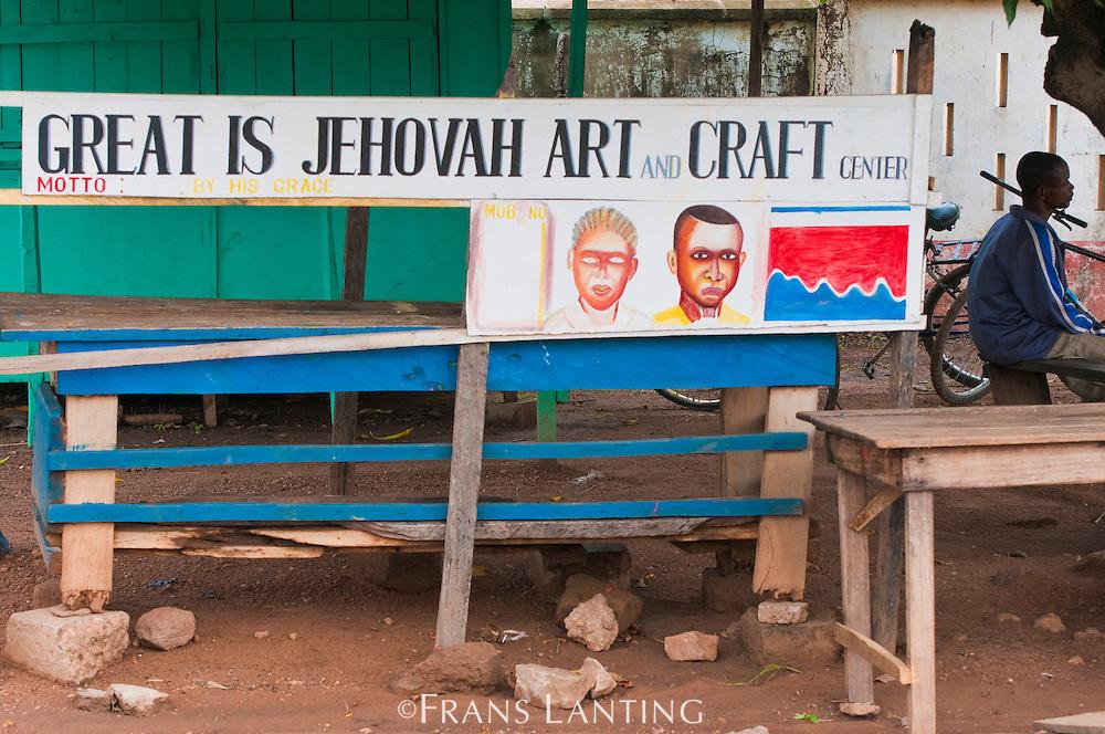 Shop front sign, Ghana