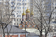 Church of St. Nicholas (Bersenevka Embankment, Moscow)