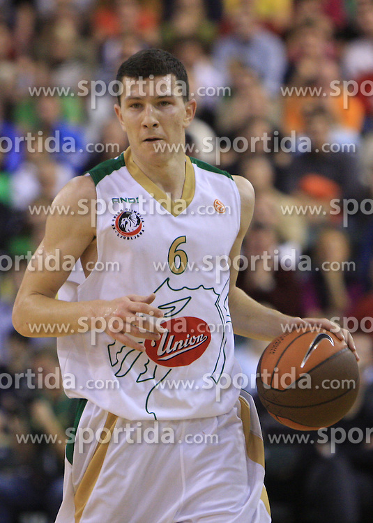 Vlado Ilievski (7) at basketball match of 3rd Round of Euroleague between KK Union Olimpija (SLO) and Lottomatica Roma (ITA), in Arena Tivoli, Ljubljana, Slovenia, on November 6, 2008. Lottomatica  won the match 78:67.