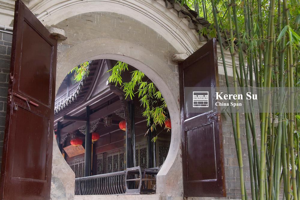 Traditional Chinese garden, Guiyang, Guizhou, China