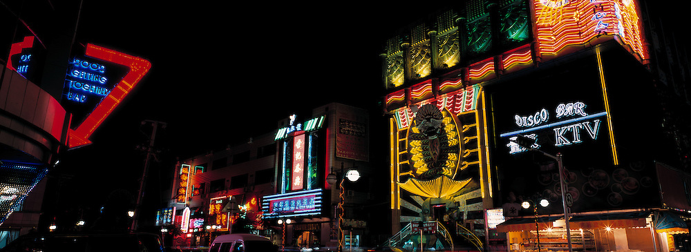 Nightclub district in Yinchuan, Ningxia Province, China.