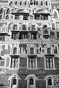 Yemen. Facade of a home in Sanaa