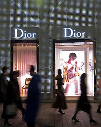 Night view of new Dior store in Ginza district of Tokyo Japan