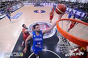 DESCRIZIONE: Trento Trentino Basket Cup - Italia Cina<br /> GIOCATORE: Riccardo Cervi<br /> CATEGORIA: Nazionale Maschile Senior<br /> GARA: Trento Trentino Basket Cup - Italia Cina<br /> DATA: 18/06/2016<br /> AUTORE: Agenzia Ciamillo-Castoria