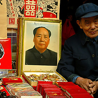 Mao's cult in China