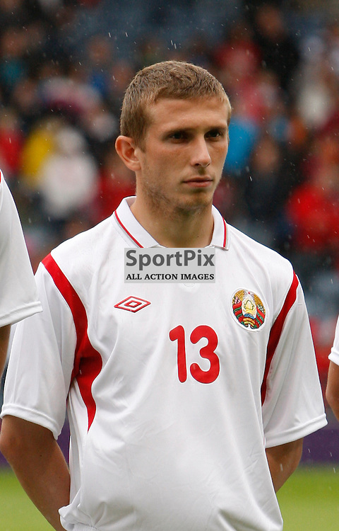 Belarus IIya Aleksievich head shot. Egypt v Belarus. Men's Olympic football, Preliminaries Round Group C. Hampden Park 1.8.2012. (c) Stephen Smyth | StockPix.eu