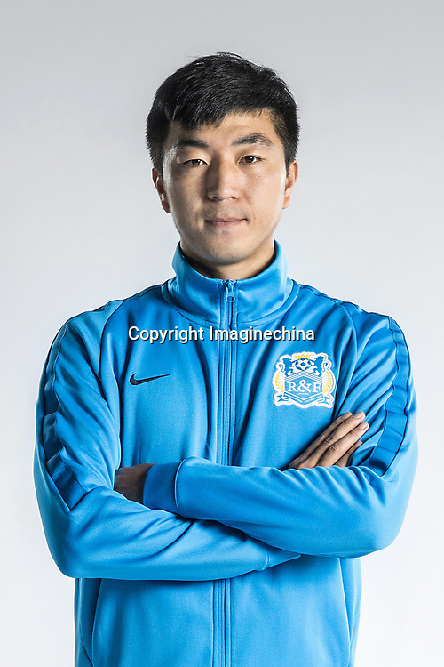**EXCLUSIVE**Portrait of Chinese soccer player Jiang Jihong of Guangzhou R&F F.C. for the 2018 Chinese Football Association Super League, in Guangzhou city, south China's Guangdong province, 23 February 2018.