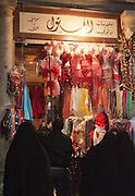 Buying underwear, Damascus, Syria
