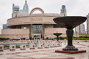 Shanghai Museum in People's Square Shanghai, China