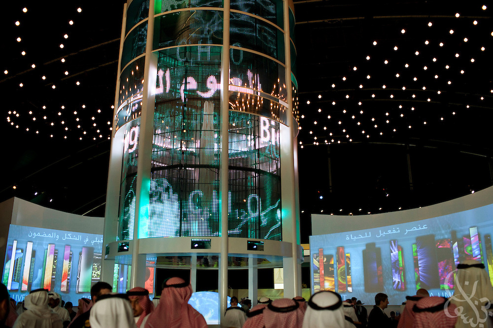 3,000 invited guests enjoy a host of multimedia displays and interactive exhibits and kiosks during the King Abdullah University of Science and Technology (KAUST) Inauguration Ceremony September 23, 2009 in Thuwal, Saudi Arabia (about 80 Kilometers north of Jeddah.) The University will act as a living laboratory by demonstrating that environmentally responsible methods of energy use, materials management, and water consumption are viable in the Middle East and across the globe. (Photo by Scott Nelson).