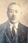 western dressed man Japan 1932