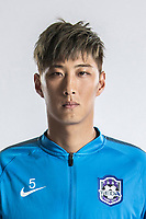 **EXCLUSIVE**Portrait of Chinese soccer player Qiu Tianyi of Tianjin TEDA F.C. for the 2018 Chinese Football Association Super League, in Tianjin, China, 28 February 2018.
