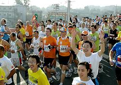 21-10-2007 ATLETIEK: ANA BEIJING MARATHON: BEIJING CHINA<br /> De Beijing Olympic Marathon Experience georganiseerd door NOC NSF en ATP is een groot succes geworden / 677 en 686<br /> ©2007-WWW.FOTOHOOGENDOORN.NL