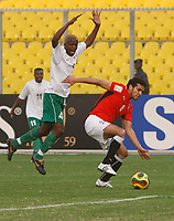 Photo: Steve Bond/Richard Lane Photography.<br />Egypt v Zambia. Africa Cup of Nations. 30/01/2008. no way through for Joseph Musonda (L) with Ibrahim Said (R) blocking his way