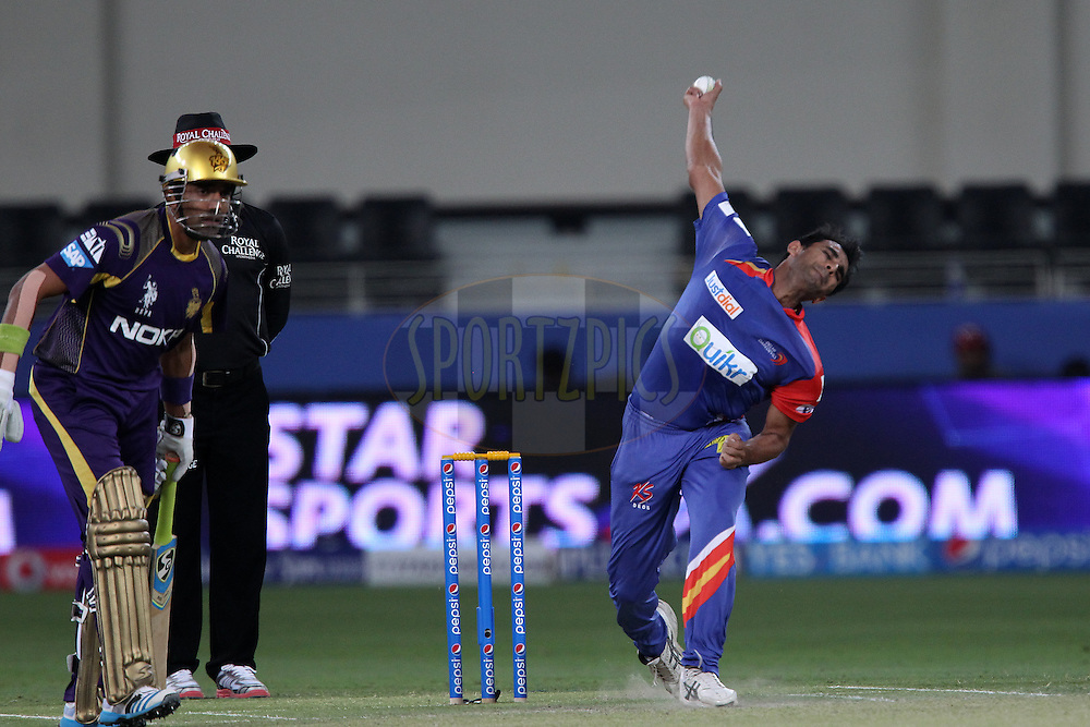 Mohammad Shami of the Delhi Daredevils during match 6 of the Pepsi Indian Premier League Season 7 between the Kolkata Knight Riders and the Delhi Daredevils held at the Dubai International Cricket Stadium, Dubai, United Arab Emirates on the 19th April 2014<br /> <br /> Photo by Ron Gaunt  / IPL / SPORTZPICS