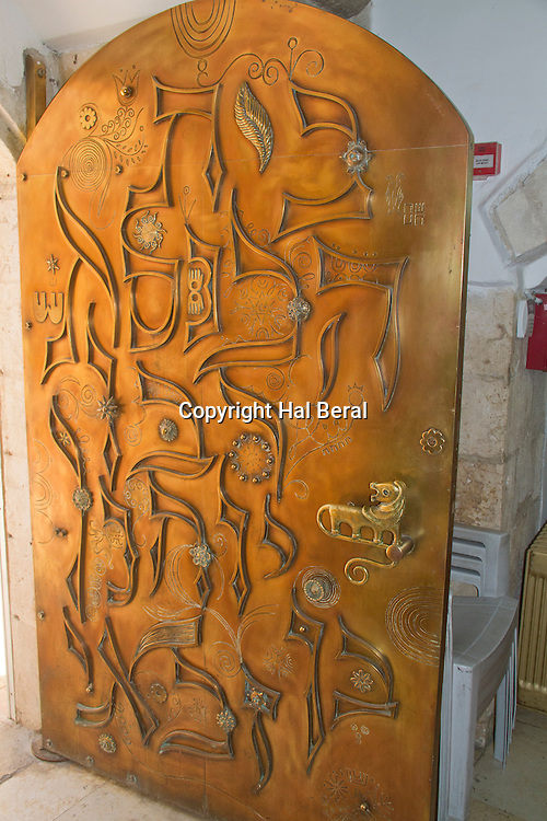 Modern metal door to the Four Sephardic Synagogues using abstract Hebrew letters<br /> Jerusalem,Israel