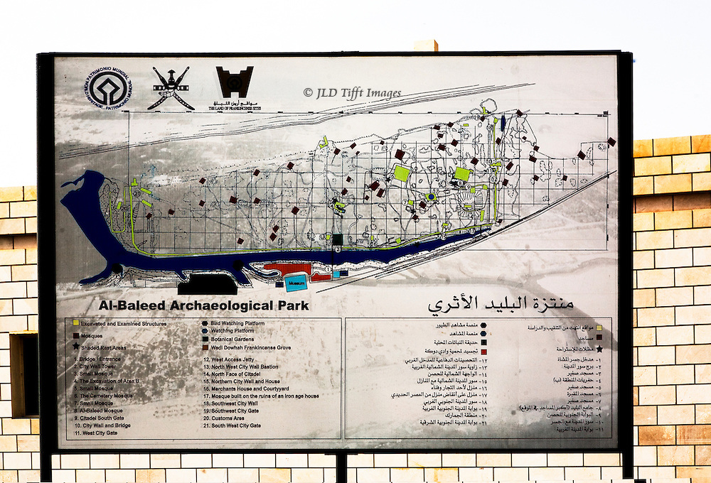 Map of the archaeological site at Al Baleed, part of UNESCO's Land of Frankincense preservation area, on a board posted near the entrance.