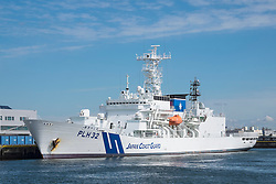 Japanese coastguard ship at Port of Yokohama Japan