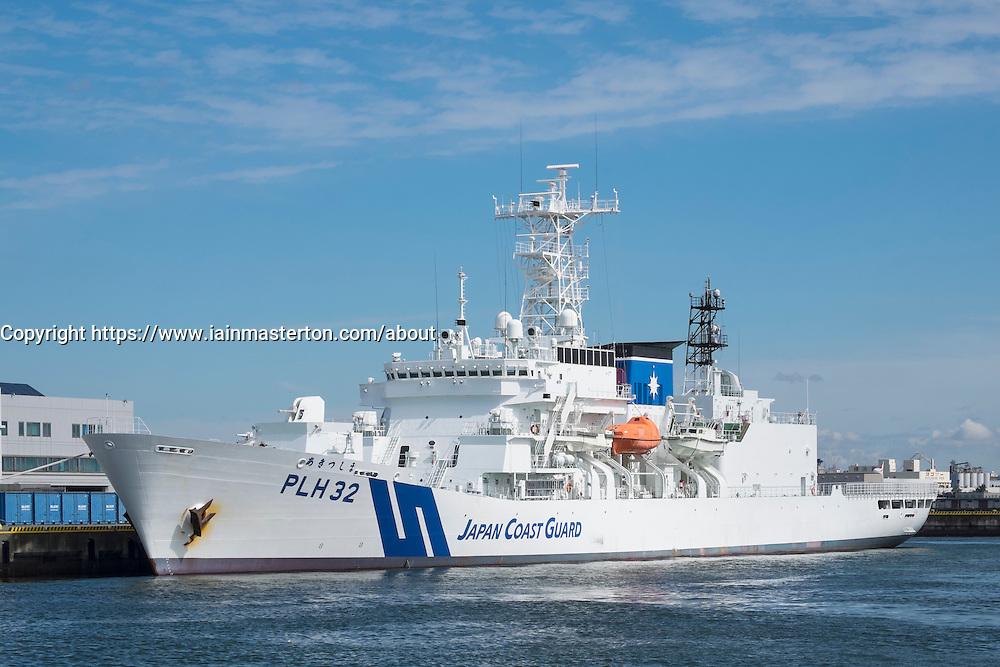 Japanese coastguard ship at Port of Yokohama Japan