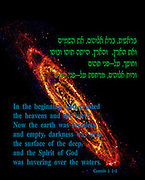 Famous humourous quotes series: In the beginning God created the heavens and the earth. Now the earth was formless and empty, darkness was over the surface of the deep, and the Spirit of God was hovering over the waters. (Genesis 1 1-5) in ancient Hebrew Rashi script and English translation