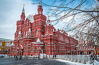 MOSCOW - CIRCA MARCH 2013:  State Historical Museum in Moscow, Circa 2013. With a population of more than 11 million people is one the largest cities in the world and a popular tourist destination.