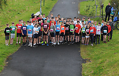 Westport Leisure Park Schools Duathlon