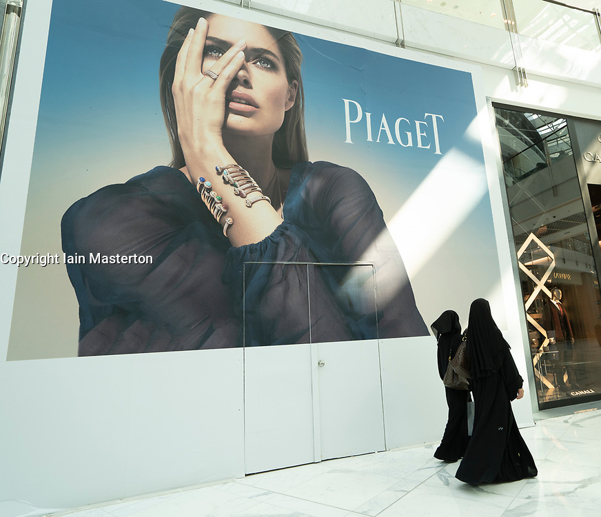 Billboard for Piaget shop in Dubai Mall of Downtown Dubai, United Arab Emirates