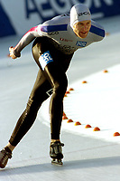 Skøyter: Innsbruck. 2001-11-18. Verdenscup 5000 m menn.<br /><br />Stian Bjørge.<br /><br />Foto: Calle Törnström, Digitalsport