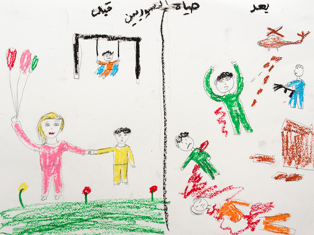 """A before and after scene. Before, there is a child swinging, flowers, balloons. After, the streets are filled with dead people, Assad's army killing everyone."" Drawing by Syrian girl, age 13. (Topic for this session: dealing with loss.)"