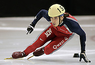 Short Track Speed Skating, U.S. Nationals.Apolo Ohno at the Petit National Ice Center in West Allis, Wisconsin..
