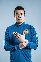 Portrait of Chinese soccer player Gu Chao of Jiangsu Suning F.C. for the 2017 Chinese Football Association Super League, in Nanjing city, east China's Jiangsu province, 27 February 2017.