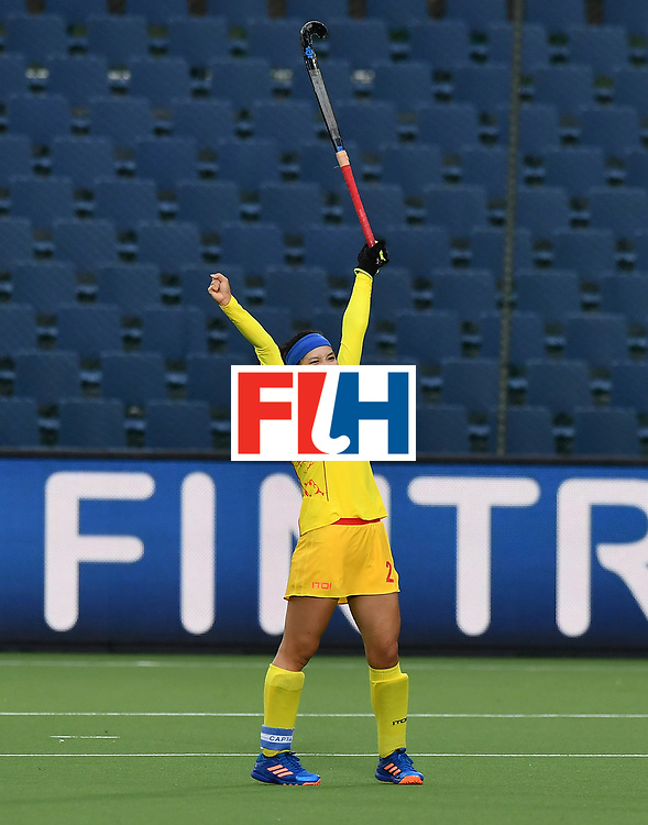 BRUSSELS, BELGIUM - JULY 1: Qiuxia Cui of China celebrates after the Fintro Hockey World League Semi-Final first semi-final playoff game between Korea and China on July 1, 2017 in Brussels, Belgium. (Photo by Charles McQuillan/Getty Images for FIH)