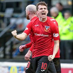 Ayr United v Dunfermline, Scottish Championship, 23 February 2019