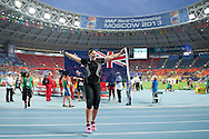 Valerie Adams from New Zealand celebrates victory in women's shot put final during the 14th IAAF World Athletics Championships at the Luzhniki stadium in Moscow on August 12, 2013.<br /> <br /> Russian Federation, Moscow, August 12, 2013<br /> <br /> Picture also available in RAW (NEF) or TIFF format on special request.<br /> <br /> For editorial use only. Any commercial or promotional use requires permission.<br /> <br /> Mandatory credit:<br /> Photo by © Adam Nurkiewicz / Mediasport
