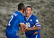 El Salvador team-mates Segovia and Agustin celebrate during the Copa Pilsener 2016.