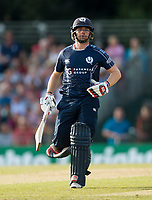 EDINBURGH, SCOTLAND - JUNE 12: Scotland's Matthew Cross in the first of 2 Twenty20 Internationals at the Grange Cricket Club on June 12, 2018 in Edinburgh, Scotland. (Photo by MB Media/Getty Images)