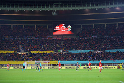 VIENNA, AUSTRIA - Thursday, October 6, 2016: The Austria scoreboard shows Wales winning 2-1 at half-time during the 2018 FIFA World Cup Qualifying Group D match at the Ernst-Happel-Stadion. (Pic by David Rawcliffe/Propaganda)