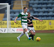 Buckie Thistle&rsquo;s Kevin Fraser and Dundee&rsquo;s Paul McGowan - Dundee v Buckie Thistle, Betfred Cup at Dens Park, Dundee, Photo: David Young<br /> <br />  - &copy; David Young - www.davidyoungphoto.co.uk - email: davidyoungphoto@gmail.com