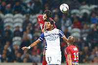 Marko Basa (Lille) vs Brandao (Bastia)