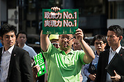Supporter holds a placard during the speech of Hiroya Masuda, a major candidate for Tokyo gubernatorial election. The former internal affairs minister has the backing of the Liberal Democratic Party, Komeito and the Party for the Japanese Kokoro in the July 31 election. 18/07/2016-Tokyo, JAPAN