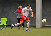 NCAA Men's Soccer: Gardner-Webb rallies to defeat VMI, 2-1
