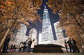 16.11.17 - 9/11 Memorial and Museum
