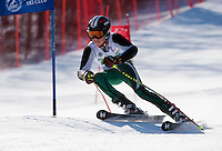 BWL qualifier at Gunstock J6, J5, J4 February 26, 2012