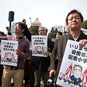 TOKYO, JAPAN - MARCH 5 : Anti-Abe protesters with placards gather in front of the National Diet Building to protest against the policies of Shinzo Abe and to call on the Japanese prime minister to resign, Tokyo, Japan, March 5, 2017. Japanese Prime Minister Shinzo Abe and his government face continued questions in the Diet about state-owned land sold to a ultra-nationalist school, Moritomo Gakuen at a big discount. (Photo: Richard Atrero de Guzman/NUR Photo)