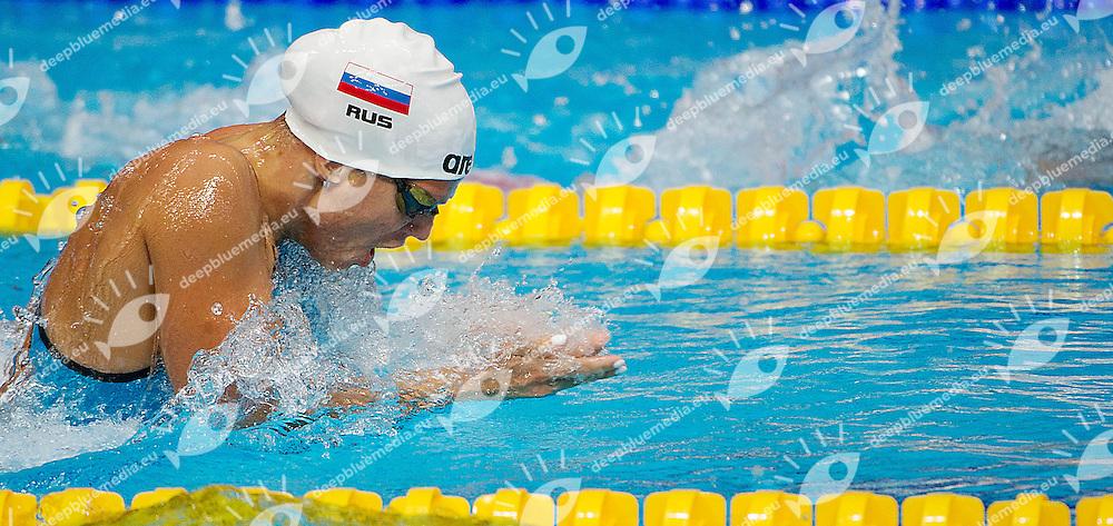 EFIMOVA Iulia Russia RUS<br /> 100 breaststroke women<br /> 27th Summer Universiade <br /> 5 - 17 July 2013 Kazan Tatarstan Russia<br /> Day 07 Swimming finals<br /> Photo G. Scala/Insidefoto/Deepbluemedia.eu